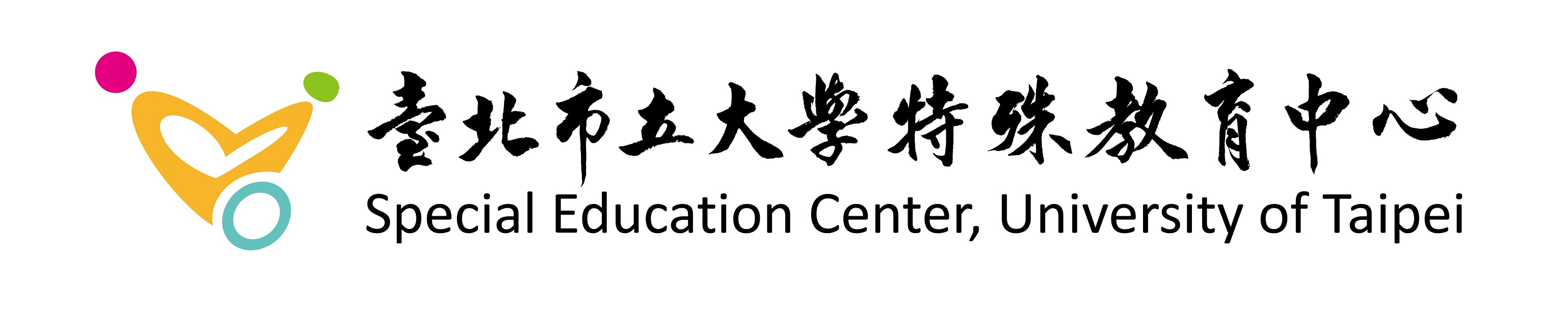 Special Education Center, University of Taipei